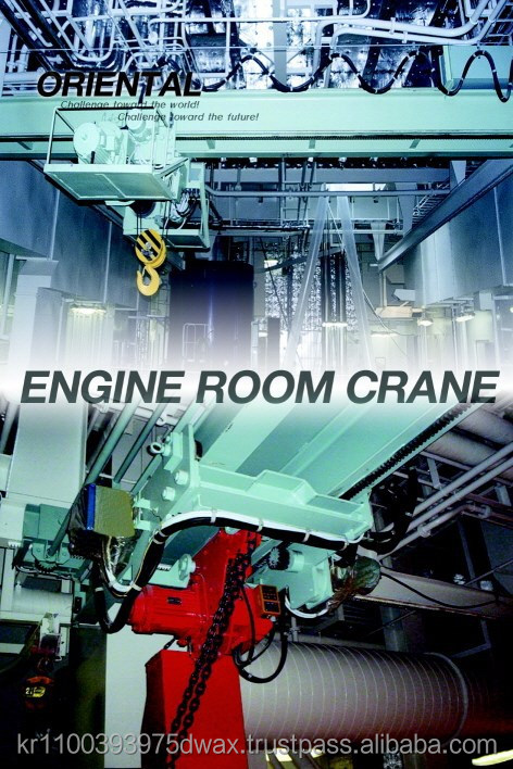 ORIENTAL Engine Room Crane (Chain hoist type)