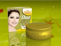 Due Beauty Cream lightening Whitening of Facial Skin