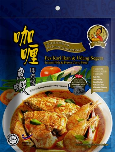 Instant Fish And Prawn Curry Paste