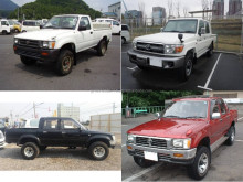 Durable and High quality used toyota pickup diesel for irrefrangible accept orders from one car