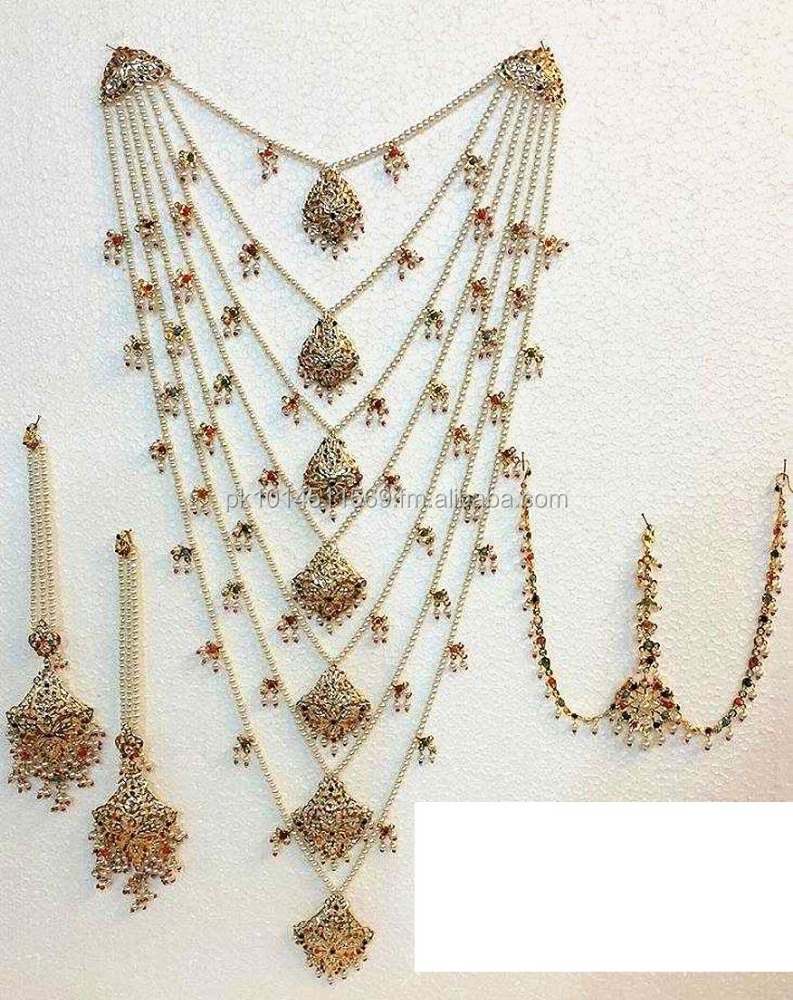 bridal rani haar sets