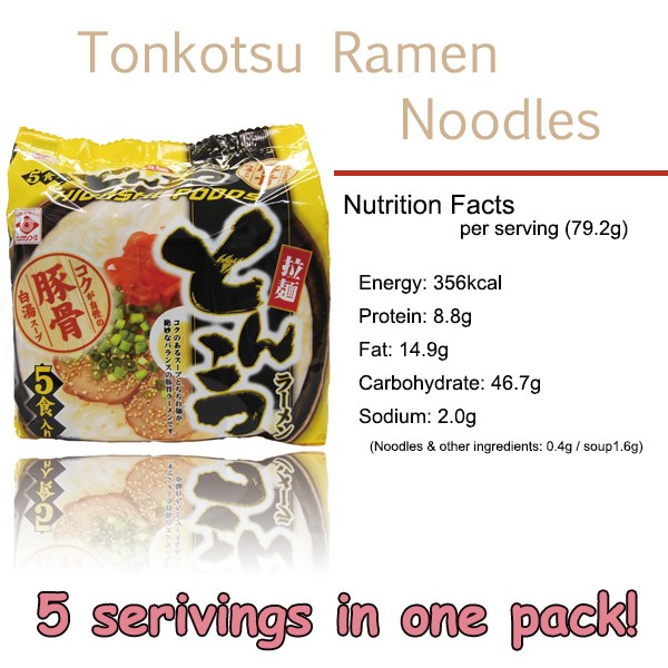 japanese noodles / Hot-selling Delicious Japanese Tonkotsu (pork broth) Ramen Noodles 5 servings