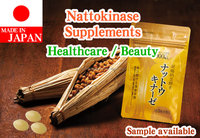 Best-selling easy to swallow nattokinase enzyme for Japanese health product importers of food items