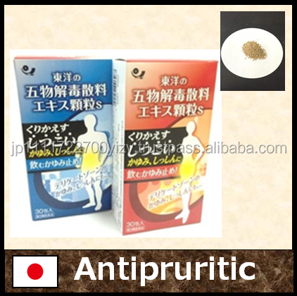 Toyo OTC anti-itch pills for medicines importers made in Japan