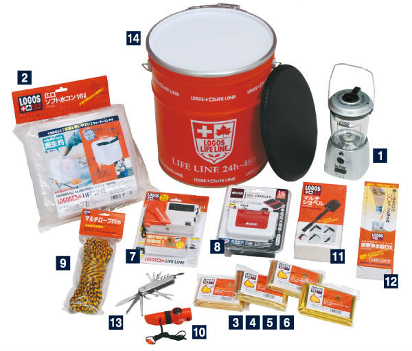Light weight 14 piece set survival & disaster kit can for survival. Manufactured by Logos. Made in Japan (survival kit)