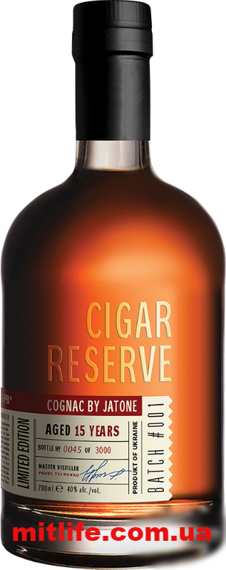 Cognac Jatone Cigar Reserve XO 30 years old exposure 0.7 l 40%