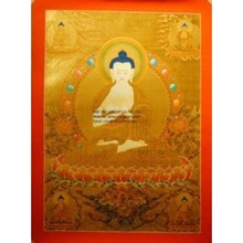 Vairochana Buddha Gold Thangka Painting