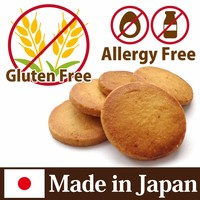 Long-lasting and Rice flour children party Cookie made in Japan