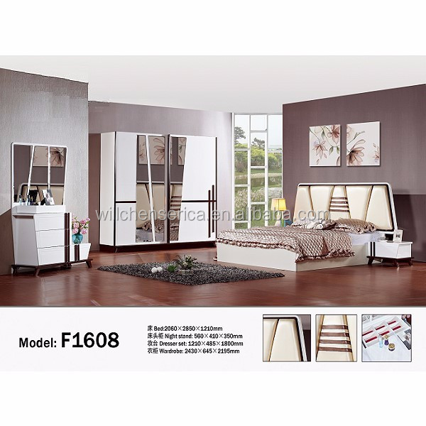 34136-F1605 MORDERN BEDROOM SET