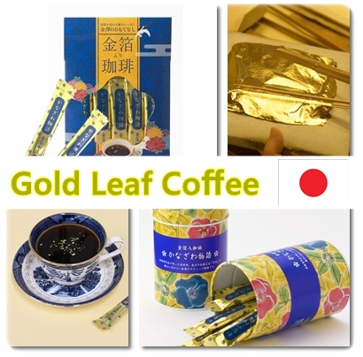 Gold Leaf Coffee Japanese high quality premium luxury present gift novelty 2017