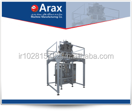 Multihead Four Sided Vertical Packaging Machine (10 Head Weigher)