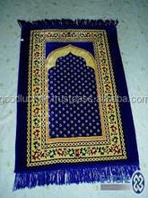 Prayer Mat - muslim 100% polyester prayer mat for sale - fashion adult muslim prayer mat