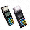 Payment Collection Terminal