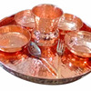 Copper Indian Dinnerware Traditional Dinner Set