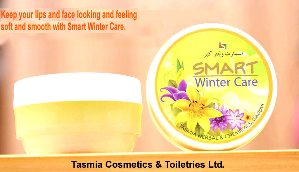 Smart Winter Care