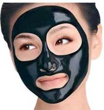 Deep Cleansing Purifying Facial Mud Mask (12in1)