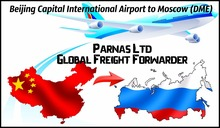 Beijing air freight forwarder to Moscow (DME) Domodedovo