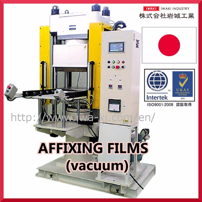 Easy to use and accurate hydraulic press machine 100 ton affixing films at fair prices ,Taiwanese made also selectable