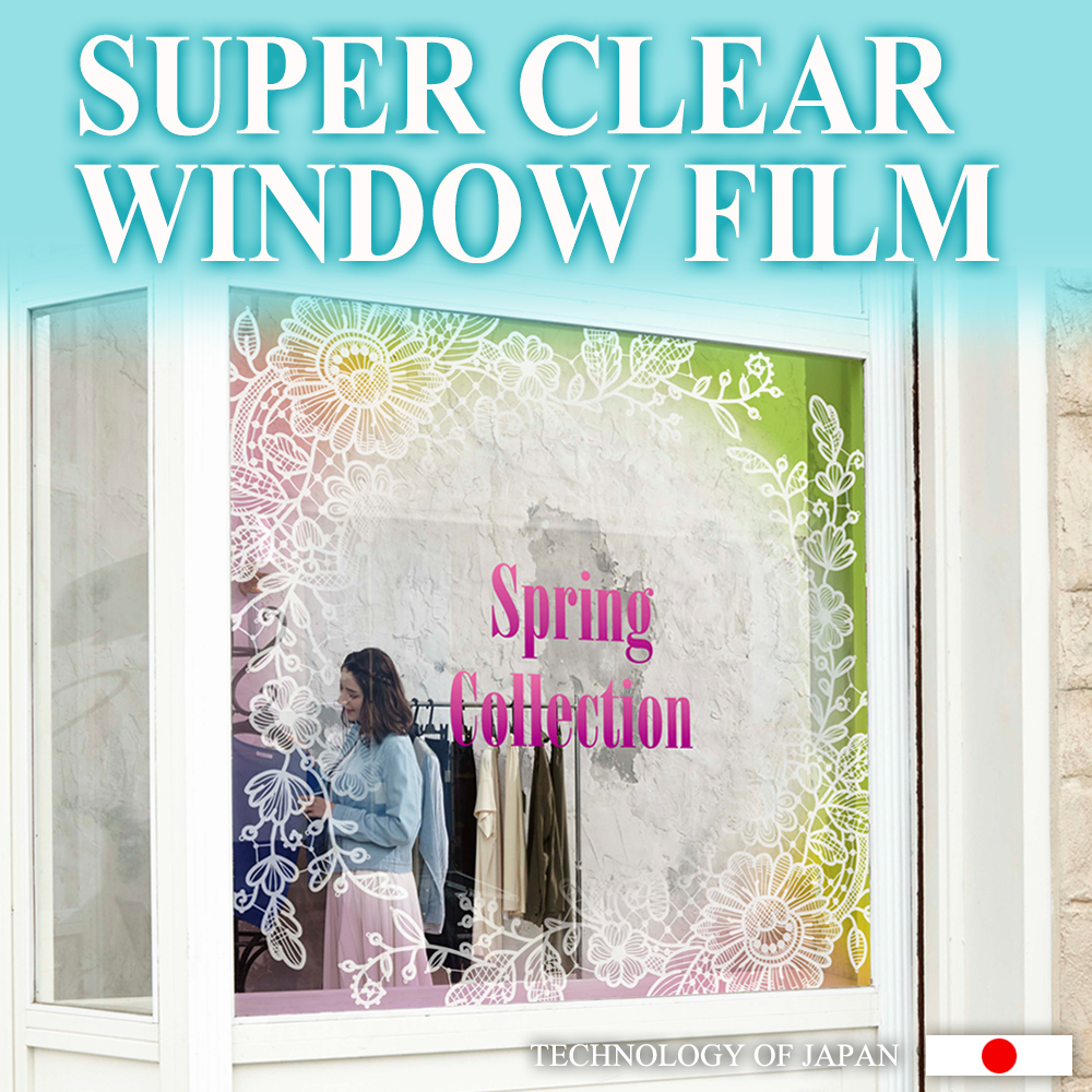Precious And Unique Super Clear Window Film For Retail Trade With Easy Installation