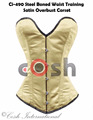 Overbust Golden Polyester Satin Steel Boned Waist Training Corsets Supplier And Manufacturer From Cosh International Pakistan
