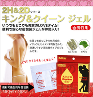 High quality and Fashionable sex supplement with Powerful made in Japan