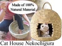 Arnest accessories pet cages carrier 100% natural materials hand made cat house nekochigura made in Veitnam 76593