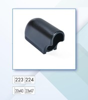 PLASTIC OVAL OUTER END CAP