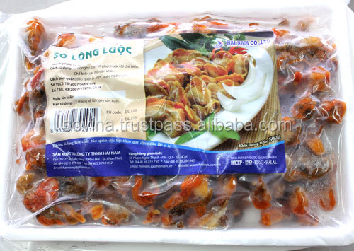 Boiled Ark Clam 300gr Made in Vietnam