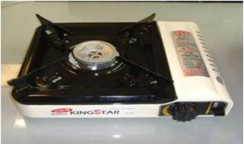 POTABLE GAS STOVE TPB-1001