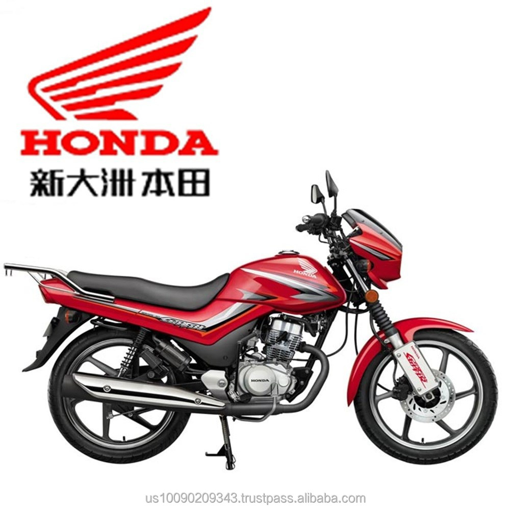 Honda 125 cc motorcycle SDH(B2)125-50 with Honda patented electromagnetic locking system