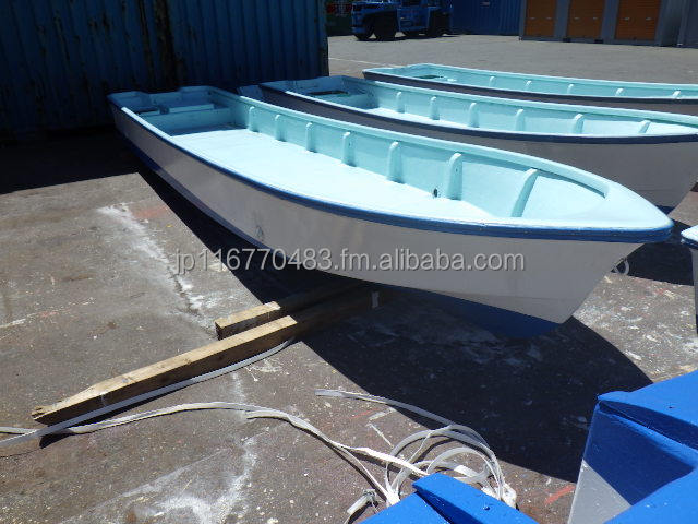 Used Japanese boat