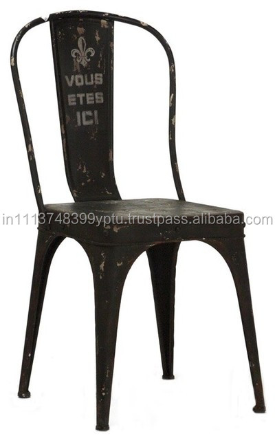 JODHPUR VINTAGE INDUSTRIAL METAL CHAIR , UPHOLD METAL DINING CHAIRS