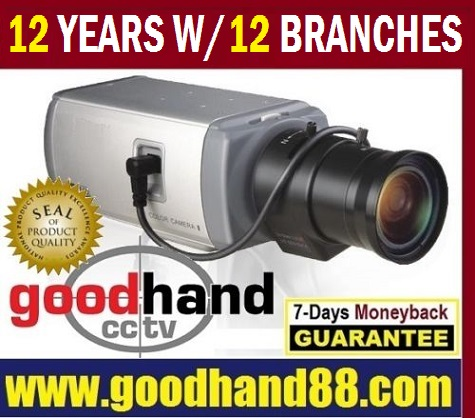 CCTV camera philippines | home security system