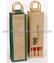 Alibaba eco-friendly jute bag,shopping jute bag, jute tote bag wine for shopping 2016