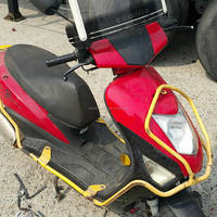 Used 50 cc Scooters