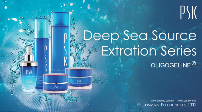 PSK series Deep Sea