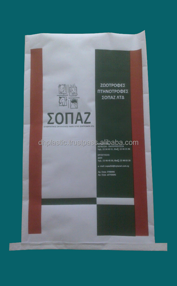 paper pp laminated packaging bag