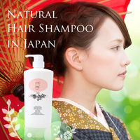 Naturally Derived Ingredients Made in Japan High-quality Hair Shampoo