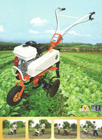 honda mini tiller cultivator BL 550 - Made in Vietnam