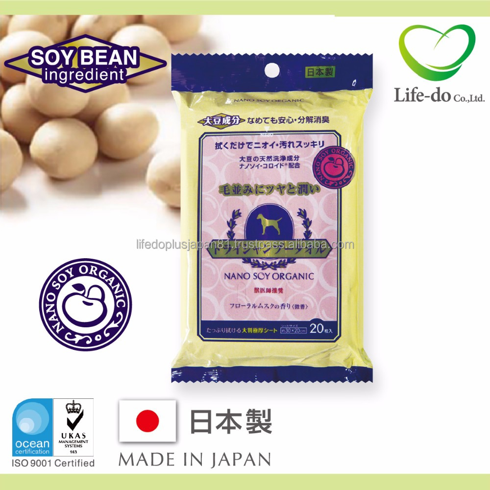 Japanese hair relaxing products for Pet Shampoo wet sheet with Soybean organic ingredient 20 sheets/pack x 1P