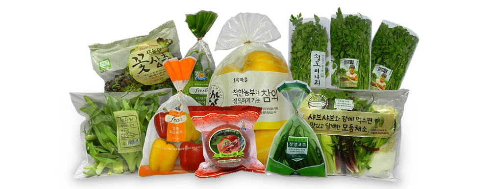 High Quality ViVifresh Packaging bags for fresh fruit and vegetables (Functional Film)