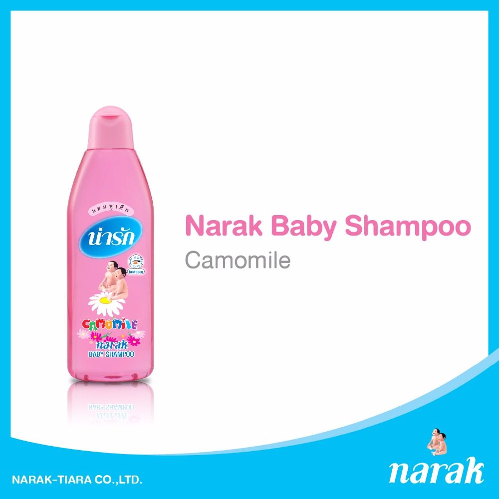 Baby Shampoo with Chamomile Extract and No tear formula for sensitive hair and scalp