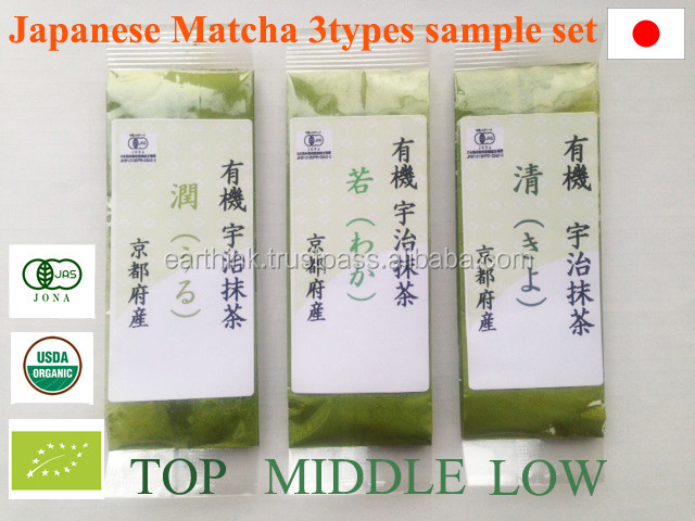 Japanese high quality green tea powder sample set 3 types (TOP /MIDDLE/LOW)