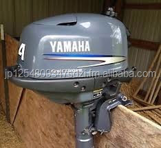 Used Yamaha 4 hp 4-Stroke Outboards Motor