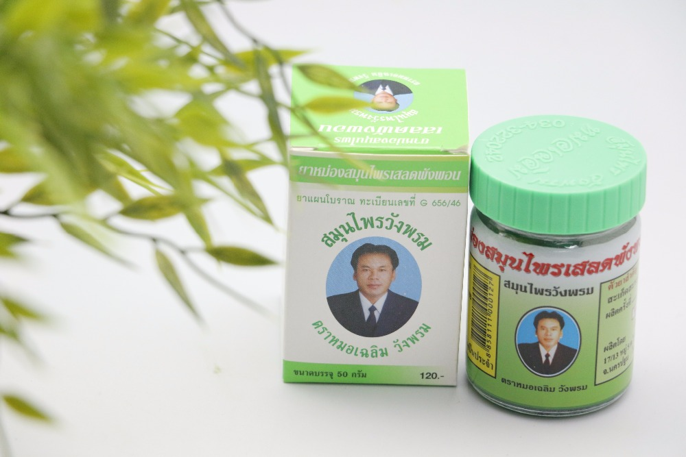 HOT!!Herbal Green Balm 50g. Product of Thailand. Massager Products Wang Prom