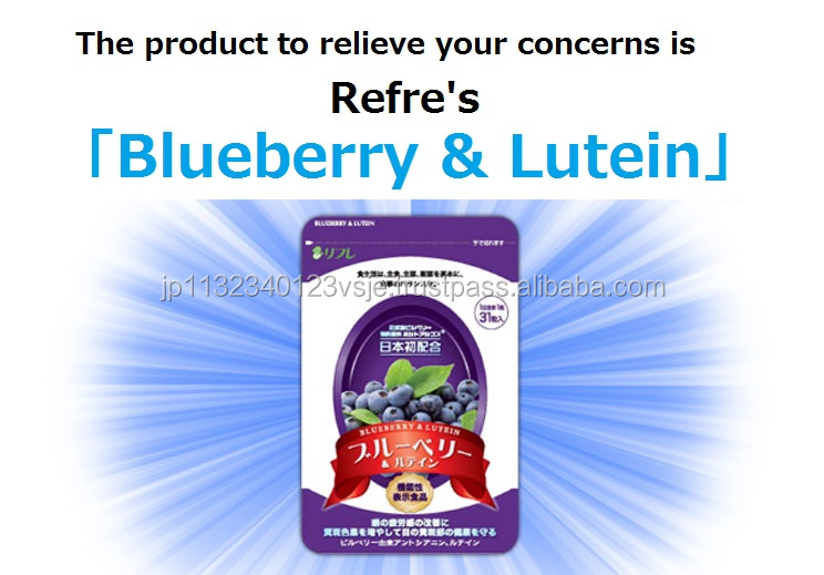 Hot-selling healthy blueberry supplement with coenzyme Q10