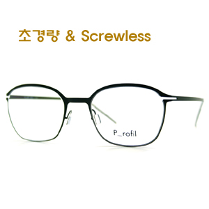 PROFIL eyewear p004 screwless Made in korea eyeglasse frames without hinge