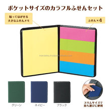 Reliable and Easy to use school stationery Portable sticky note set at reasonable prices , small lot order available
