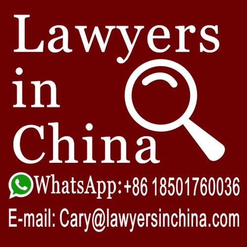 Fraud supplier inspection investigation China Lawyer attorney law service