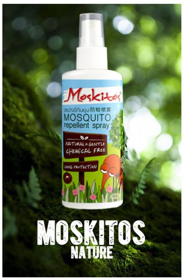 Moskitos Aroma Repellent The Best Anti Aromatherapy Mosquito Repellent Spray